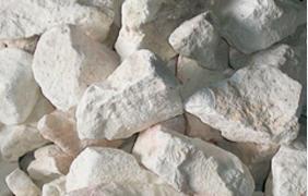 Distribuidora cales boyac discalboy bogot venta for Distribuidora roca